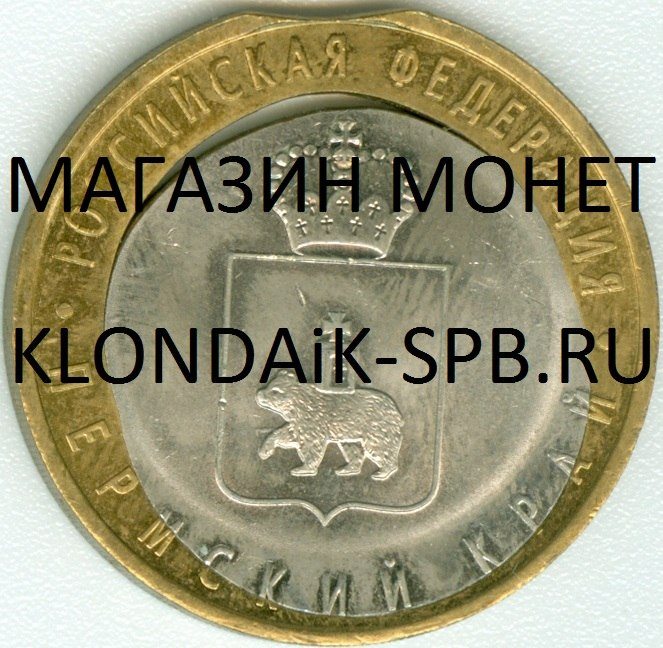 Коллекционеры монет в спб internet auction