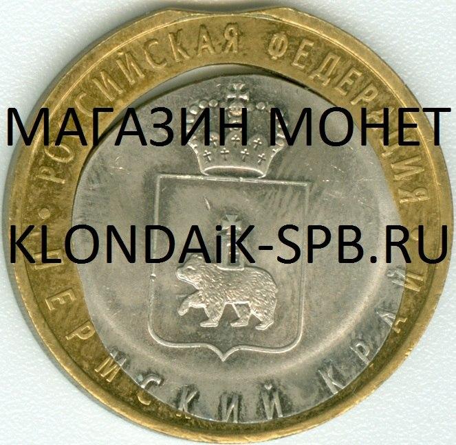 Монеты каталог цены продать 900 злотых